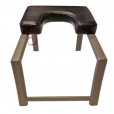 Baş Duruşu Sandalyesi